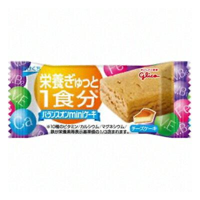 グリコ バランスオンminiケーキ チーズケーキ 1個 20コ入り 2014/10/14発売