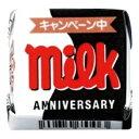 チロルチョコ ミルク 1個 30コ入り (49747157)