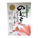 (単品) 森田製菓 のどぐろ炊き込みご飯の素 320g