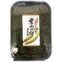 森田製菓 葉わさびうま煮 130g (常温)