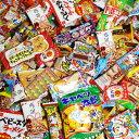 人気駄菓子21種8500円セット グリコ ヤスイ やおきん ...