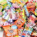 おかしのマーチ 小袋スナック&駄菓子セットB(全47コ入)