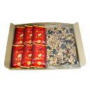 (訳あり特価)(全国送料無料) おかしのマーチ ミックスナッツ 2種セット メール便