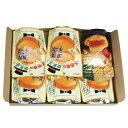 (全国送料無料)なとり 濃厚チーズ 21g(5コ)& グリコ 生チーズのチーザ〈チェダーチーズ〉40g(1コ)セット メール便