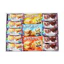 お菓子 詰め合わせ (全国送料無料) グリコ からだにやさしい栄養機能菓子プチギフトセット(5種・計23コ) メール便 (omtmb5968g)