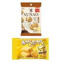 ショッピングチーズケーキ (全国送料無料)グリコ SUNAO<チョコチップ&発酵バター>5個・おからだから<チーズケーキ>3個(計8コ入り)おかしのマーチ メール便(omtmb6698)