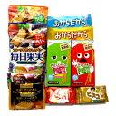 (全国送料無料)グリコのお菓子セットA(6種類入り・12個入り) メール便 (omtmagsa)
