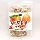 (全国送料無料) 森田 ラム酒の香り いちじくグラッセ 230g メール便