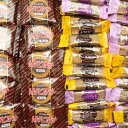 (全国送料無料)ブルボン 2種のクッキー食べ比べセット 62個入 メール便