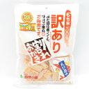 (単品) テイクオフ 訳あり割れおかき 海老塩味 210g...