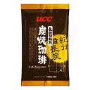 UCC業務用 紀州備長炭 炭焼珈琲(粉) AP100g×10個