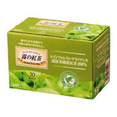 UCC業務用 霧の紅茶 レインフォレスト・アライアンス 認証茶園産 紅茶 T/B 20P×10個