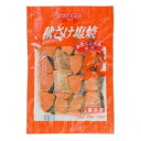 (地域限定送料無料) (単品) 業務用 お店のための 秋鮭塩焼 25g×15切(冷凍) (760743000sk)