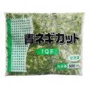 (地域限定送料無料) UCC業務用 神栄 青ネギカット 3mm 500g 20コ入り(冷凍)