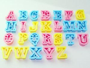 プラスチック クッキー抜き型  アルファベット 26組 #1733 クッキー型 クッキーカッター