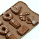 チョコレート型 シリコンモールド Good morning(グッドモーニング)SCG 22 チョコ型 チョコレートモールド  ケーキ型 モルド