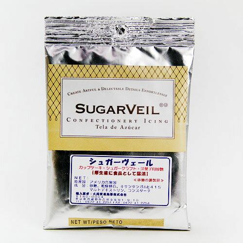 シュガーヴェール 95g シュガークラフト SUGARVEIL(シュガーベール)