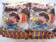 やおきん ソースせんべい(復刻版) 10袋入 駄菓子せんべい