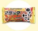 ユーラク ブラックサンダー きなこ 20入 駄菓子チョコ 有楽製菓のブラックサンダーは、ホワイトデーのお返し用お菓子・義理チョコ・プチギフトにも最適です。