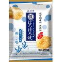 金吾堂製菓 ほろほろ焼 和塩 わじお 10枚 12袋入