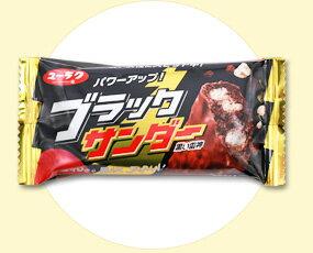 ユーラクブラックサンダー20入駄菓子チョコ有楽製菓のブラックサンダーは、ホワイトデーのお返し用お菓子