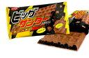 ユーラク ビッグサンダー 20入 駄菓子チョコ【普通便配送】...