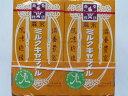 森永 ミルクキャラメル(12粒) 10個入