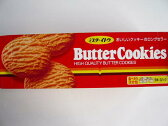 ミスターイトウ バタークッキー 12入