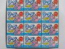 マルカワ ソーダマーブルフーセンガム 36個入(33+あたり3) 駄菓子ガム