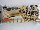 ブルボン ふわまきミルクケーキ 9入