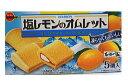 ブルボン 塩レモンのオムレット5個×5個...