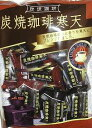 【心ばかりですが…おまけつきます☆】小林製菓◆炭焼珈琲寒天◆210g×6入