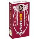 【心ばかりですが…おまけつきます☆】森永製菓あずきキャラメル大箱149g×5箱入