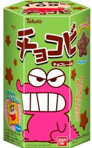 【心ばかりですが…おまけつきます☆】東ハトチョコ...の商品画像