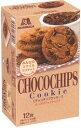 【心ばかりですが…おまけつきます☆】森永製菓チョコチップクッキー12枚×5箱入