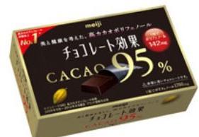 【おまけつきます☆】明治チョコレート効果カカオ95%60g×5箱入夏季期間中クール便となり別途300円かかります。