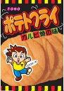 【心ばかりですが…おまけつきます☆】東豊製菓東豊ポテトフライカルビ焼11g×20袋入