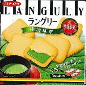 【心ばかりですが…おまけつきます☆】ミスターイトウラングリー宇治抹茶12枚×6箱入