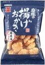 【心ばかりですが…おまけつきます☆】岩塚製菓岩塚の揚げおかき120g×8袋入