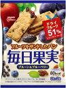 【心ばかりですが…おまけつきます☆】江崎グリコ毎日果実プルーン&ブルーベリー6枚×10袋入