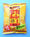 【心ばかりですが…おまけつきます☆】亀田製菓亀田のカレーせんミニ(小袋)21g×10袋入