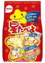 【心ばかりですが…おまけつきます☆】栗山米菓星たべよ22枚×12袋入