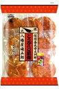【心ばかりですが…おまけつきます☆】越後製菓 七味とうがらし煎餅7枚×12袋入