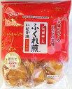 【心ばかりですが…おまけつきます☆】風見米菓天日干包装ふくれ煎10枚×12入