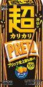 【心ばかりですが…おまけつきます☆】江崎グリコ超カリカリプリッツチーズ55g×10箱入