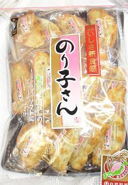 【心ばかりですが…おまけつきます☆】丸彦製菓のり子さん21枚×10袋入