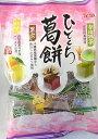 【心ばかりですが…おまけつきます☆】金城製菓ひとくち葛餅195g×10袋入
