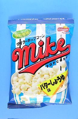 【心ばかりですが…おまけつきます☆】ジャパンフリトレーマイクポップコーンバターしょうゆ小袋16g×24袋入