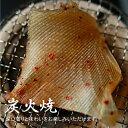 九州産 うまかハーブ鳥 むね肉1枚入り冷凍 九州産 iTQi おかず 鶏肉 とり 鶏 鶏むね肉 鶏むね 国産 小分け 便利 ブロイラー 05P03Dec16