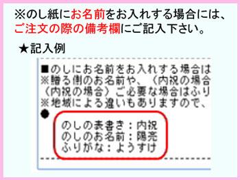 飛騨高山ファクトリー匠のカフェ【出産内祝 内祝...の紹介画像2